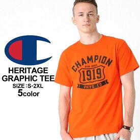 チャンピオン Champion チャンピオン Tシャツ メンズ 半袖 ストリート [チャンピオン Champion Tシャツ メンズ 大きいサイズ メンズ tシャツ アメカジ tシャツ 半袖tシャツ tシャツ ロゴ XL XXL LL 2L 3L] (USAモデル) (gt81-y06321) (clearance)【COP】