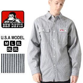 ベンデイビス シャツ 長袖 メンズ ワークシャツ ヒッコリー 大きいサイズ USAモデル|ブランド BEN DAVIS|長袖シャツ アメカジ ストライプ
