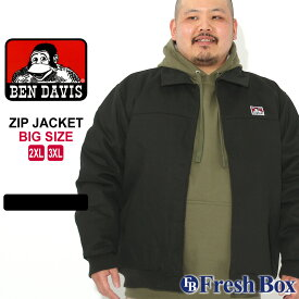 [10%OFFクーポン配布] [ビッグサイズ] ベンデイビス ジャケット ジップアップ キルティングライナー メンズ 大きいサイズ 374 USAモデル|ブランド BEN DAVIS|アウター ブルゾン ワークジャケット 作業着 作業服 防寒 アメカジ