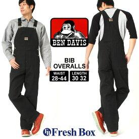 ベンデイビス オーバーオール ダック ボタンフライ ブラック メンズ 大きいサイズ 404 USAモデル|ブランド BEN DAVIS|作業着 作業服 ワークウェア アメカジ