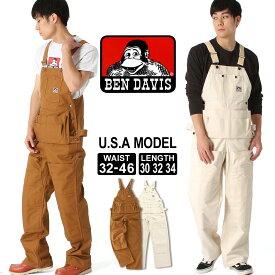 ベンデイビス オーバーオール デニム メンズ 大きいサイズ USAモデル|ブランド BEN DAVIS|アメカジ 作業着 作業服