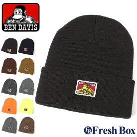 ベンデイビス 帽子 ニット帽 メンズ レディース USAモデル|ブランド BEN DAVIS|ニットキャップ ビーニー 折り返し アメカジ 【COP】