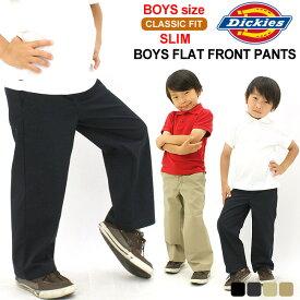 【Dickies Boys】 ディッキーズ 子供服 パンツ 男の子 女の子 アメカジ ブランド ロングパンツ 長ズボン ボーイズ キッズ [スリム] 56362 Boys' Flat Front Pants