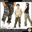 【子供服】 ROTHCO ロスコ カーゴパンツ 迷彩 ブランド 子供服 [子供服 ブランド ボーイズ …