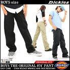 【2本で送料無料】 【Dickies Boys】 ディッキーズ ボーイズ パンツ (USAモデル) [Dickies …