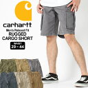 【送料299円】 カーハート Carhartt カーハート ハーフパンツ メンズ カーゴ 大きいサイズ メンズ [Carhartt カーハート ハーフパンツ メンズ 大きいサイズ メンズ カーゴパンツ