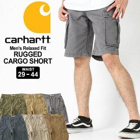 カーハート ハーフパンツ 膝上 カーゴ ウォッシュ加工 メンズ 大きいサイズ 100277 USAモデル│ブランド Carhartt|カーゴパンツ アメカジ おしゃれ