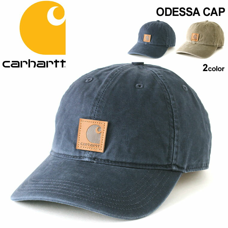 Carhartt カーハート キャップ メンズ ブランド アメカジ 帽子 メンズ キャップ [カーハート Carhartt 帽子 メンズ キャップ メンズ カーハート] (USAモデル)