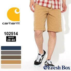 カーハート ハーフパンツ メンズ 大きいサイズ 102514 USAモデル|ブランド Carhartt|ショートパンツ 作業着 作業服 アメカジ