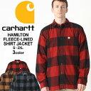 カーハート シャツジャケット チェック柄 メンズ 大きいサイズ 103315 USAモデル│ブランド Carhartt|カジュアルシャツ 長袖シャツ ジャケット 防寒