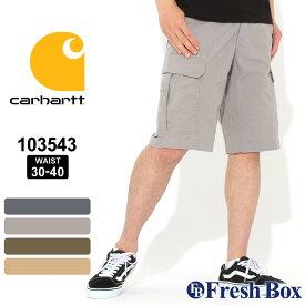 【送料無料】 カーハート ハーフパンツ カーゴ リップストップ メンズ 大きいサイズ 103543 USAモデル|ブランド Carhartt|カーゴショーツ 作業着 作業服 アメカジ 【2021SS】