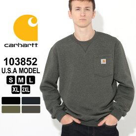 カーハート トレーナー ポケット付き メンズ 大きいサイズ 103852 USAモデル ブランド Carhartt スウェット スエット 裏起毛