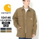 カーハート シャツジャケット メンズ 大きいサイズ 104146 USAモデル│ブランド Carhartt|カジュアルシャツ 長袖シャツ ジャケット 防寒