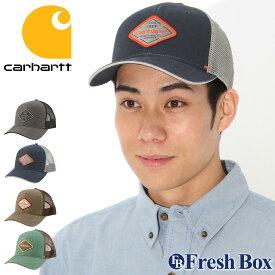 カーハート メッシュキャップ メンズ レディース 104335 USAモデル|ブランド Carhartt|帽子 キャップ サイズ調整可能