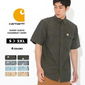 カーハート シャツ 半袖 ボタンダウン ポケット 無地 シャンブレー メンズ 104369 USAモデル|ブランド Carhartt|半袖シャツ アメカジ