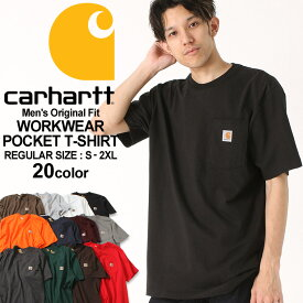 最大500円OFFクーポン配布   Carhartt カーハート tシャツ メンズ ブランド 大きいサイズ メンズ tシャツ ポケット ヘビーウェイト S/M/L/LL/3L (USAモデル)