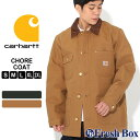 【送料無料】 Carhartt カーハート ジャケット メンズ ブランド 秋冬 ダックジャケット 大きいサイズ ダックチョアコート [carhartt-103825] (USAモデル)