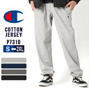 チャンピオン パンツ メンズ 薄手 ルームウェア メンズ ブラック グレー大きいサイズ メンズ パンツ S/M/L/LL/2L/3L