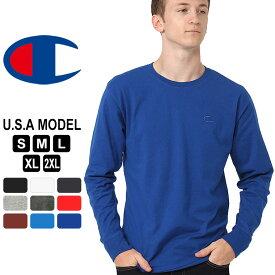 【全品対象】割引クーポン配布 | チャンピオン Tシャツ 長袖 メンズ 大きいサイズ USAモデル|ブランド ロンT 長袖Tシャツ ロゴ アメカジ|Champion