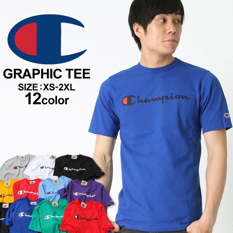 Champion チャンピオン tシャツ メンズ 半袖 アメカジ [Champion チャンピオン tシャツ メンズ 半袖 ストリート 大きいサイズ メンズ tシャツ 半袖tシャツ アメカジ tシャツ メンズ チャンピオン ロゴ t シャツ SS XS XL XXL 2L 3L] (USAモデル)