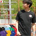 Champion チャンピオン tシャツ メンズ 半袖 アメカジ [Champion チャンピオン tシャツ メンズ 半袖 ストリート 大きいサイズ メンズ tシャツ 半袖tシャツ アメカジ tシャツ