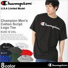 Champion チャンピオン tシャツ メンズ 半袖 ブランド [チャンピオン Champion tシャツ メン…