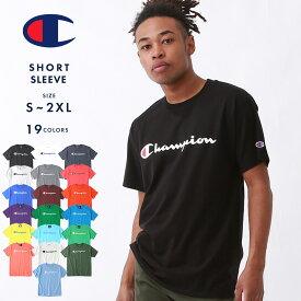 Champion チャンピオン tシャツ メンズ 半袖 ブランド ロゴ アメカジ 大きいサイズ S/M/L/LL/2XL [champion-gt23h] (USAモデル)
