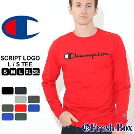 チャンピオン Tシャツ 長袖 メンズ 大きいサイズ USAモデル|ブランド ロンT 長袖Tシャツ ロゴ アメカジ|Champion 【COP】
