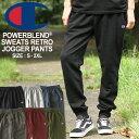Champion チャンピオン スウェットパンツ メンズ ジョガーパンツ スウェット 大きいサイズ power blend USAモデル (p1022) 【COP】