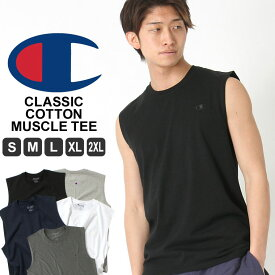 [10%OFFクーポン配布] Champion チャンピオン タンクトップ メンズ マッスルTシャツ タンクトップ メンズ トレーニング 大きいサイズ メンズ S/M/L/LL/2XL【COP】