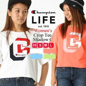 チャンピオン ライフ Tシャツ 半袖 厚手 レディース 大きいサイズ USAモデル|ブランド 半袖Tシャツ アメカジ ロゴ ヘビーウェイト|おしゃれ カジュアル|Champion