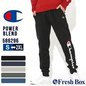 【送料無料】 Champion チャンピオン スウェットパンツ メンズ ブランド ジョガーパンツ スウェット 裏起毛 大きいサイズ [Powerblend Fleece Joggers Script Logo] (USAモデル)