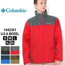 【送料無料】 コロンビア ジャケット フード付き 1442361|ブランド Columbia|アウター レインウェア 防寒 防水 軽量
