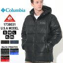 コロンビア ジャケット 中綿 フード付き 1738031|ブランド Columbia|アウター 防寒 耐水 軽量 オムニヒート