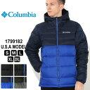 [10%OFFクーポン配布] コロンビア ジャケット 中綿 フード付き 1799182|ブランド Columbia|アウター 防寒 耐水
