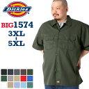 [ビッグサイズ] ディッキーズ 半袖 シャツ ワークシャツ 1574 メンズ|大きいサイズ USAモデル Dickies|半袖シャツ …
