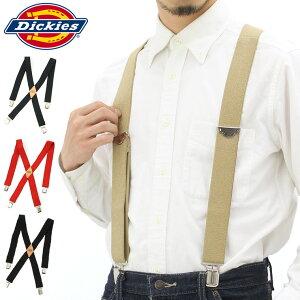 Dickies ディッキーズ サスペンダー メンズ カジュアル [ディッキーズ Dickies サスペンダー ブランド メンズ カジュアル ブラック クロス キャンバス アメカジ ブランド] 【W】