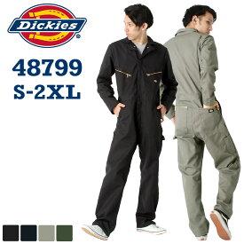ディッキーズ つなぎ 長袖 無地 48799 カバーオール メンズ|大きいサイズ USAモデル Dickies|作業着 作業服 S M L LL 3L