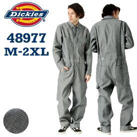 【送料無料】 Dickies ディッキーズ つなぎ 長袖 メンズ 大きいサイズ フィッシャーストライプ ヒッコリー 作業着 作業服 (USAモデル)【COP】