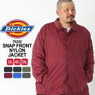 [ビッグサイズ] ディッキーズ コーチジャケット 76242 メンズ 大きいサイズ USAモデル Dick…