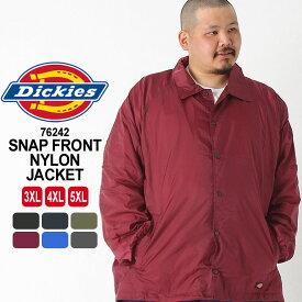 [ビッグサイズ] ディッキーズ Dickies ディッキーズ ジャケット 76242 ナイロンジャケット メンズ コーチジャケット 大きいサイズ メンズ 黒 ブラック ネイビー 3L 4L 5L