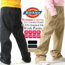【送料無料】 [レディース] ディッキーズ フレックス ワークパンツ オリジナルフィット ストレッチ 大きいサイズ FP774F USAモデル|ブランド Dickies Women's|作業着 作業服 アメカジ 【W】