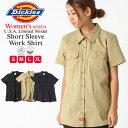 ディッキーズ レディース シャツ 半袖 FS574 ワークシャツ|大きいサイズ USAモデル Dickies Women's|半袖シャツ カジュアルシャツ 【W】