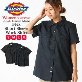 [レディース] ディッキーズ シャツ ワークシャツ 半袖 ストレッチ 大きいサイズ FS574F|フレックス ブランド アメカジ カジュアル