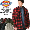 ディッキーズ シャツジャケット 無地 チェック柄 フリース キルティング ライニング TJ202 メンズ|大きいサイズ USA…