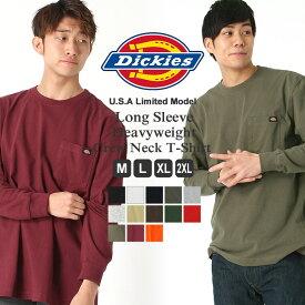 Dickies ディッキーズ ロンt メンズ ブランド ディッキーズ tシャツ メンズ 長袖 アメカジ ロンt 大きいサイズ メンズ tシャツ 長袖 S/M/L/LL/3L (USAモデル)