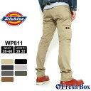 ディッキーズ Dickies wp811 スキニー メンズ ストレッチ スキニーパンツ ダブルニー ワークパンツ 大きいサイズ メンズ パンツ 黒 ブラック