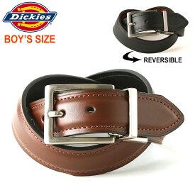 [キッズ] ディッキーズ ベルト リバーシブル 合皮 メンズ 12DI0107|大きいサイズ USAモデル Dickies|シンセティックレザー 合成皮革
