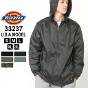ディッキーズ ジャケット フード付き リップストップ 33237 メンズ ナイロンジャケット|大きいサイズ USAモデル Dickies|ワークジャケット 防寒 アウター ブルゾン XL XXL LL 2L 3L