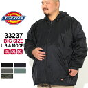 [10%OFFクーポン配布] [ビッグサイズ] ディッキーズ ジャケット フード付き リップストップ 33237 メンズ ナイロンジャケット|大きいサイズ USAモデル Dickies|ワークジャケット 防寒 アウター ブルゾン 3L 4L 5L
